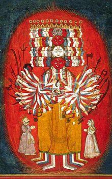 Bhagavad Gita (1993)