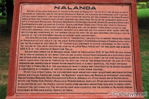 NalandaInfo