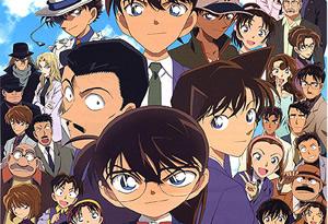 Detective_Conan_Poster
