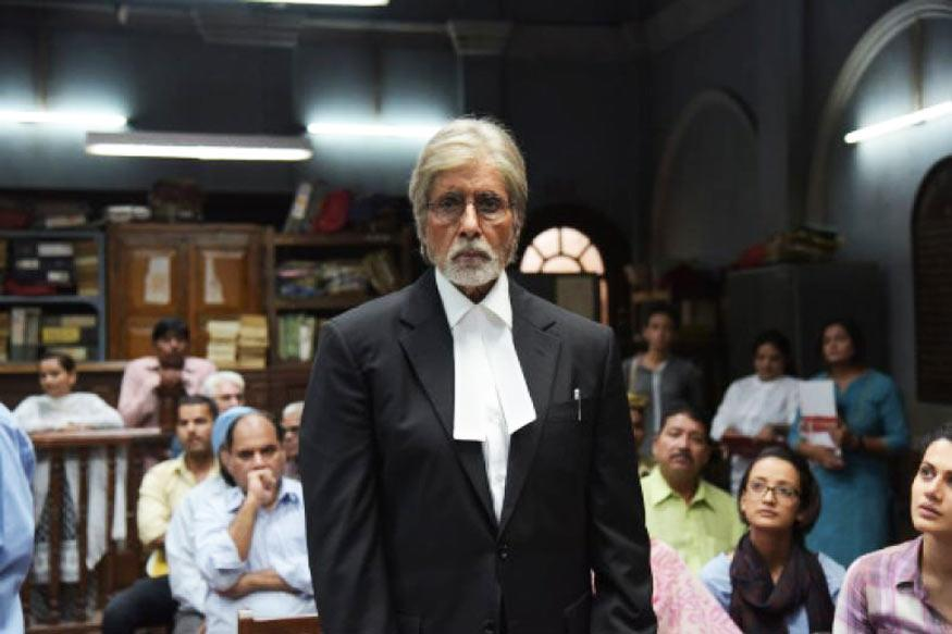 Amitabh Bachchan acting review in the movie Pink