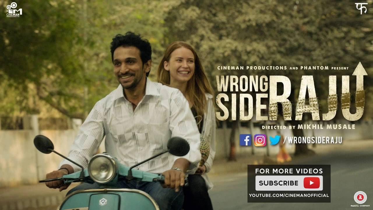 Wrong Side Raju starring Pratik Gandhi, Asif Basra, Kavi Shashtri